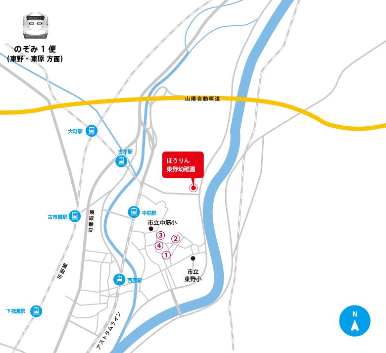 ほうりん東野幼稚園 バス路線図