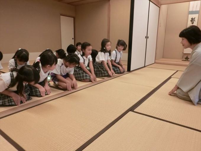 Inked山 (20)_LI_R