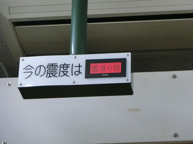海 (23)_R